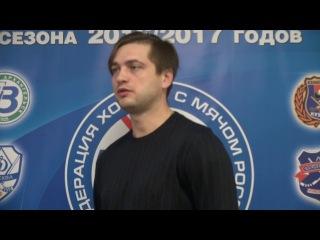 Сергей Горчаков: «Пока трудно. Но ребята стараются»