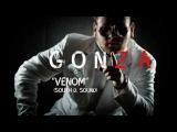Dima Gonza - Венум (South D. Sound)