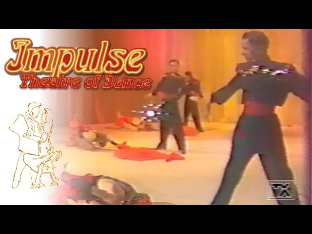 НОВЫЙ ГОД 1995 ХАРЬКОВСКОЕ ОБЛАСТНОЕ ТЕЛЕВИДИНИЕ (OTB) THEATER OF DANCE IMPULSE (KORRIDA)