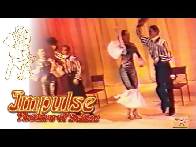НОВЫЙ ГОД 1995 ХАРЬКОВСКОЕ ОБЛАСТНОЕ ТЕЛЕВИДИНИЕ (OTB) THEATER OF DANCE IMPULSE (THE FLIRTATION)