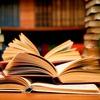Городская библиотека №11 города Вологды