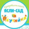 """Детский ясли-сад """"ОБУЧАЙКА"""" в Выборгском районе"""