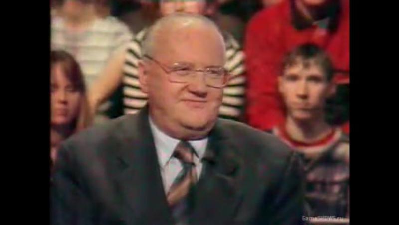 Кто хочет стать миллионером (Первый канал, 11.09.2004) Специальный выпуск, посвященный началу нового учебного года