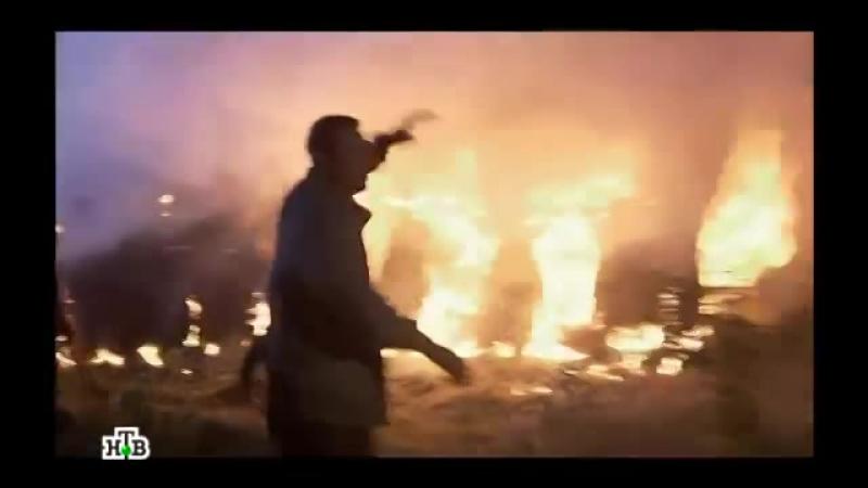 Фрагмент Серии 2 Конец света Лесник 1