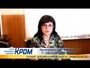 Голякова Галина приглашает сотрудников в агентство недвижимости 'Кром'.