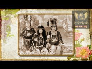 Слайд-шоу из фотографий в подарок на Юбилей мамы