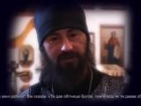 Пастырь. Иеромонах Назарий Атаков