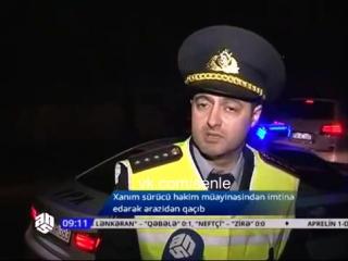 В Баку пьяная женщина оскорбила полицейских,телеканал ANS .  АЗЕРБАЙДЖАН , AZERBAIJAN , AZERBAYCAN , БАКУ, BAKU , BAKI , 2016