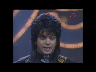 Ты скажи мне, вишня - Филипп Киркоров (Песня 93) 1993 год
