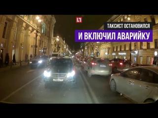 В Петербурге таксит не пропустил скорую с включенной сиреной