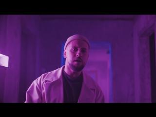 Премьера. MONATIK (Дмитрий Монатик) - УВЛИУВТ (Упали в любовь и ударились в танцы)