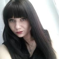 Татьяна Мишушина