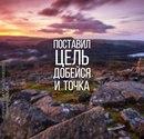 Илья Трубицин фото #28