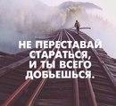 Илья Трубицин фото #27
