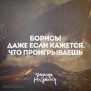 Илья Трубицин фото #25