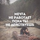 Илья Трубицин фото #18