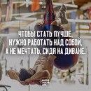 Илья Трубицин фото #17