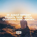 Илья Трубицин фото #15