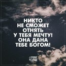 Илья Трубицин фото #14