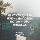 Илья Трубицин фото #11
