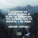 Илья Трубицин фото #10
