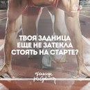 Илья Трубицин фото #6