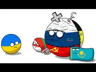 Мультик про Украину и Россию 2014