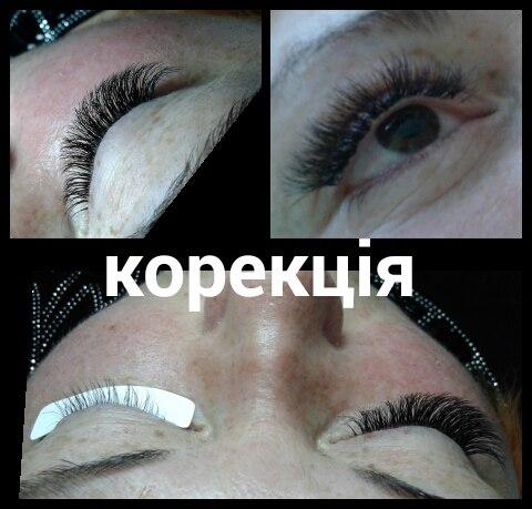 Наталія Грущак   Дрогобыч