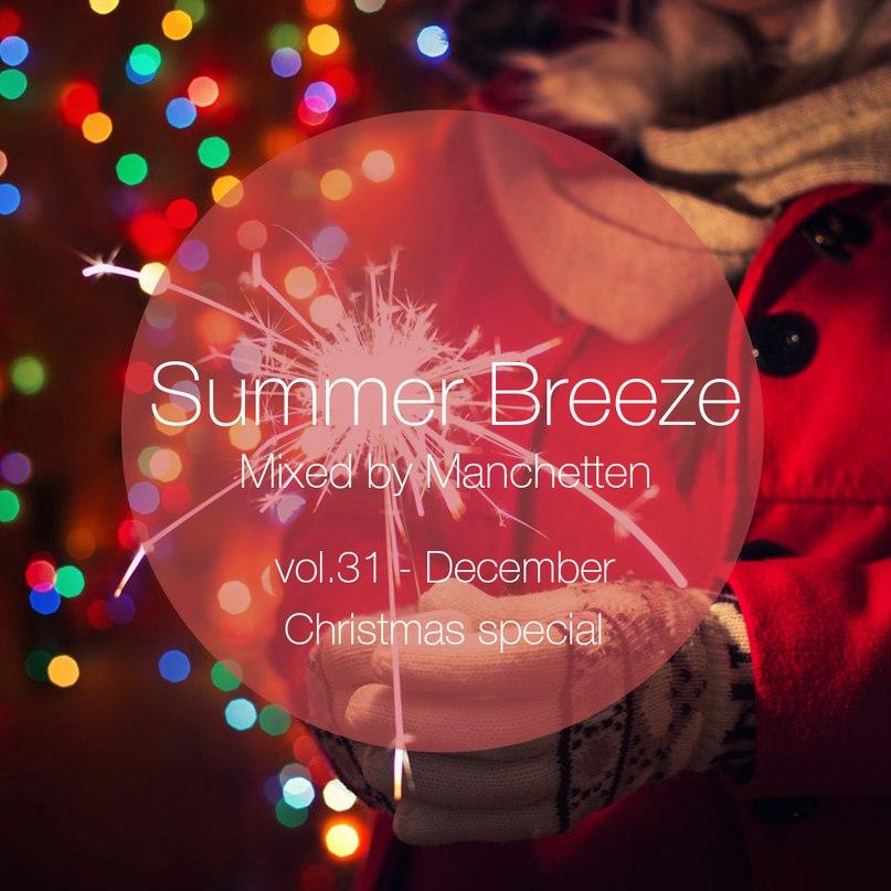 Summer Breeze vol. 31