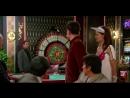 Как я встретил вашу маму Азартные игры