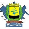 Барахолка объявления работа аренда,добавь Донецк