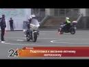 Татарстанские автоинспекторы пересядут на байки