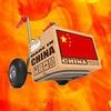 Посылки из Китая: Aliexpress, GearBest ...