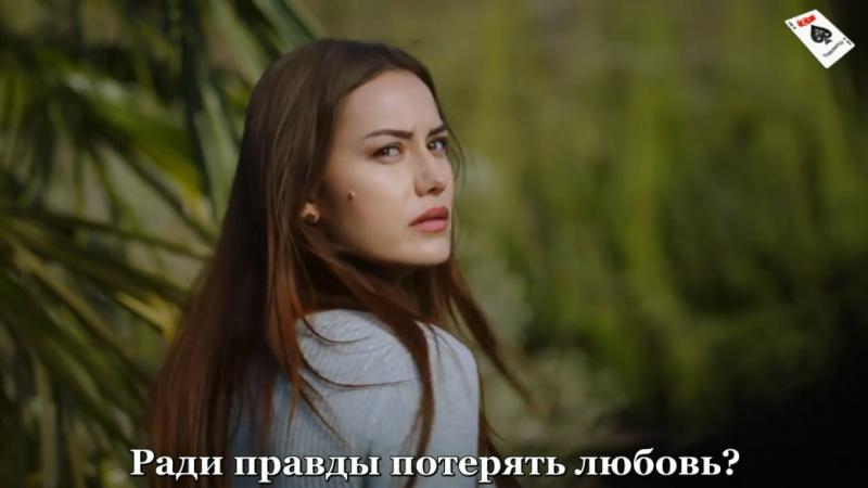 До самой смерти 1 фраг к 9 серии рус суб