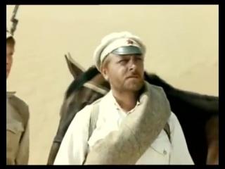 Гюльчатай!! (перекличка жён Абдуллы, самая первая) — «Белое солнце пустыни» (1970)