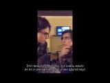 Тайлер и Джеймс в «Facebook»-чате. Русские субтитры