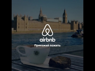 Airbnb - Russia - London