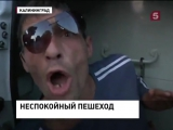Русские идут домой!