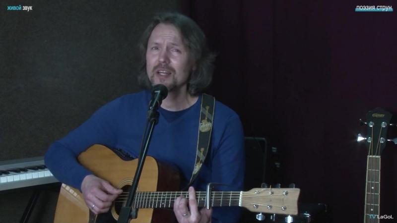 Песни на стихи Алексея Гушана