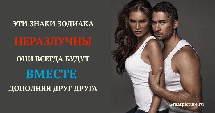 https://pp.userapi.com/c636925/v636925689/52343/pGRH75KMIxg.jpg