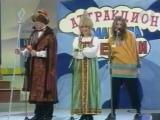 БГУ - полуфинал 1996 - Домашка