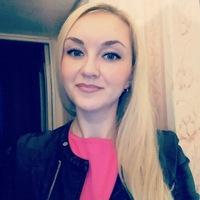 Аиша Белова