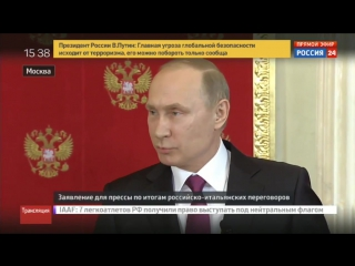 В.Путин о действиях США в Сирии :