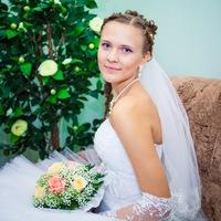 Светлана Юрова