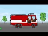 Мультфильм про пожарную машину. Мультик конструктор. Большая сборка для самых маленьких