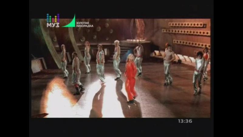 Britney Spears - Oops!.. I did it again (МУЗ-ТВ) ЗОЛОТАЯ ЛИХОРАДКА