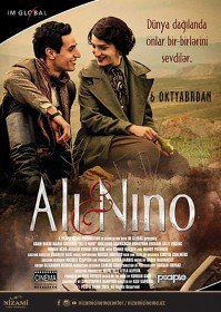 Али и Нино / Ali and Nino (2016)