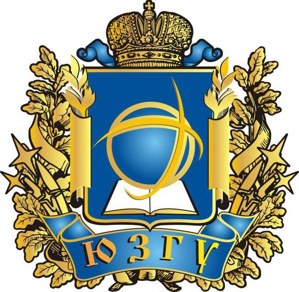 Число подавших заявлений в югзу курск правоохранительная деятельность