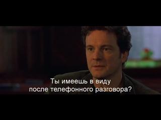 Лепестки Надежды | Hope Springs (2003) Eng Rus Sub (720p HD)