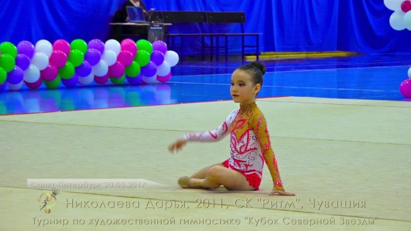Николаева Дарья, 2011, без предмета, СК